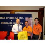 20140807-Seminar on Occupational Safety & Health for SMEs