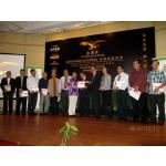 20130706 - Launching of Golden Eagle Award 2013.