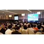20160114 - Community-initiated Iskandar Malaysia Conference (CIMC) 2016 - Part 1